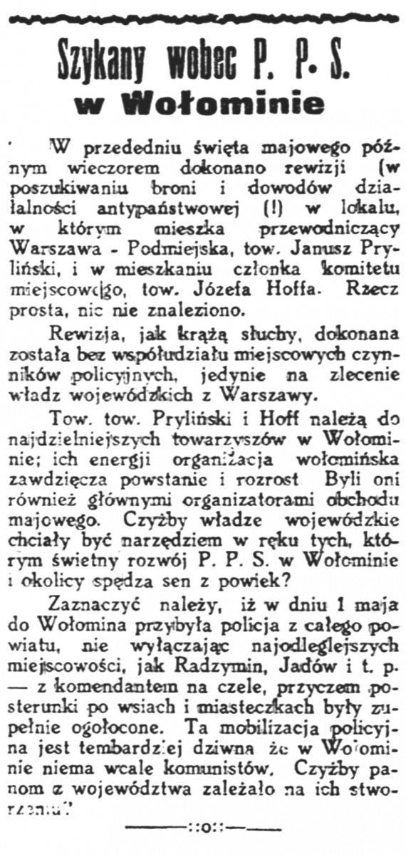 Robotnik - organ Polskiej Partyi Socyalistycznej. R.31, nr 122 (4 maja 1925)