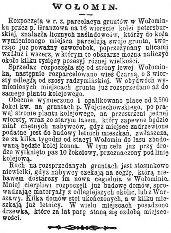 Kurjer Codzienny R.32, nr 203 (24 lipca 1896)