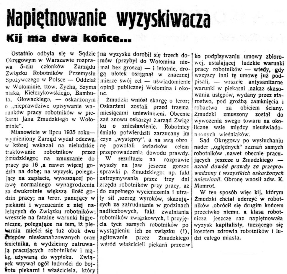 Gazeta Robotnicza 1936, nr 156