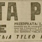 gazeta poranna 2 grosze