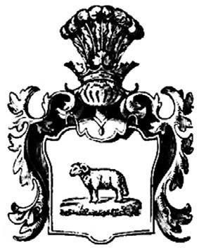 Rysunek 4. Wizerunek herbu Junosza w herbarzu Niesieckiego [22]