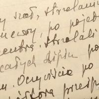 Pamiętnik Boguwoli – 19 września 1939