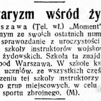 Militaryzm wśród Żydów