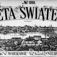 Koło Polskiej Macierzy Szkolnej w Zagościńcu