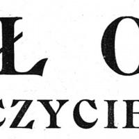 Włodzimierz Charzewski
